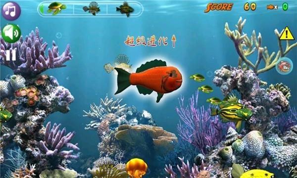 大鱼吃小鱼手机版