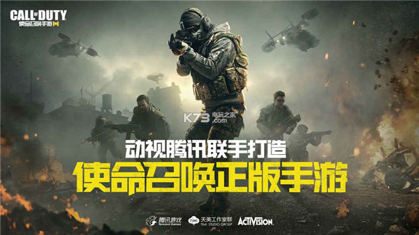 call of duty安卓版