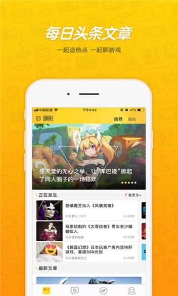 轩云app