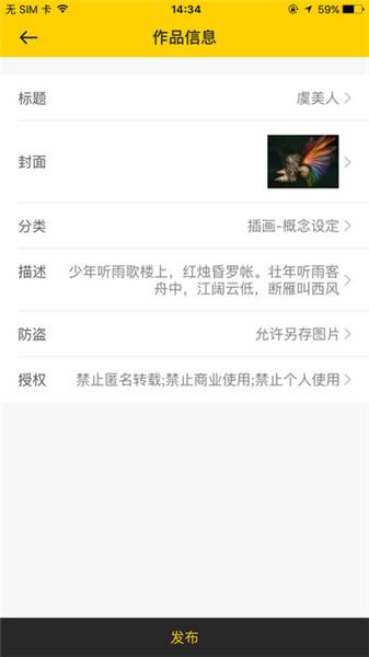 站酷app下载
