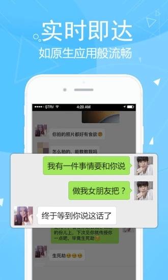 微信分身版app下载