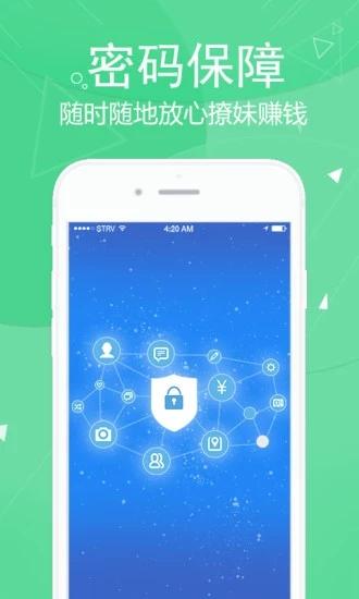 微信分身版app安卓版