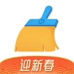 猎豹清理大师app