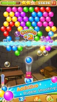 泡泡龙传奇app
