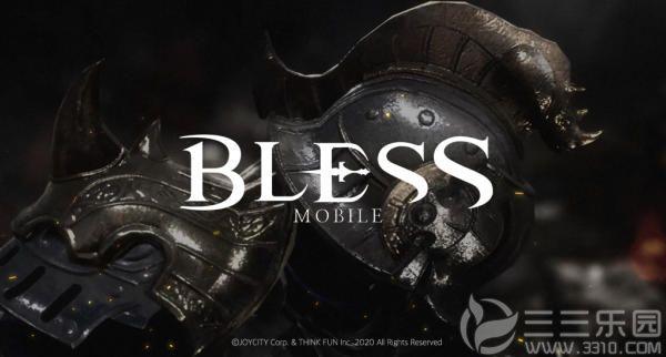 人气线上游戏改编Bless Mobile游戏官网正式启用