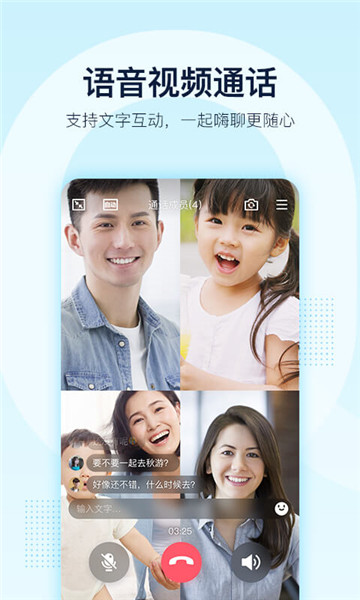 qq2021最新版手机版