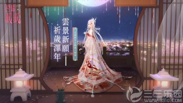 闪耀暖暖开启新年主题活动设计师鹿明与全新闪耀套装上线