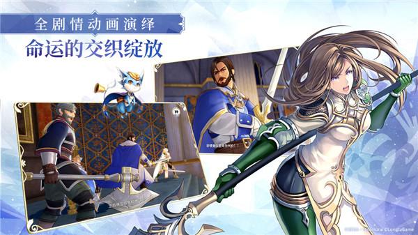 苍之骑士团2手机版下载