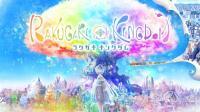 绘画冒险RPG手游涂鸦王国宣布延后至2020年夏季