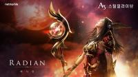 大逃杀型竞技对战MMORPG A3 Still Alive最新宣传影片公开