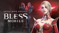 JoyCity Bless Mobile CBT删档测试3月下旬即将展开
