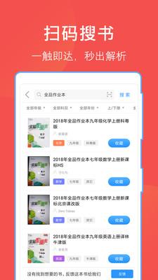 互助文档下载app