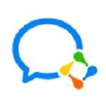 企业微信2020版本