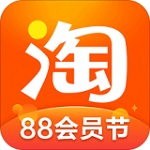 手机淘宝官方版v6.9.1