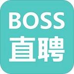 Boss直聘手机版下载