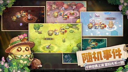 咔叽探险队游戏下载