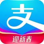 支付宝国际版app