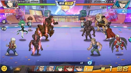 一拳超人手游实时对战攻略