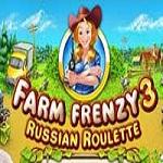 疯狂农场3俄罗斯轮盘