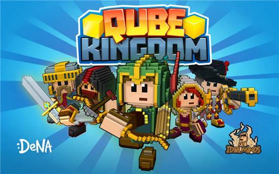方块王国保卫战手机版安卓下载