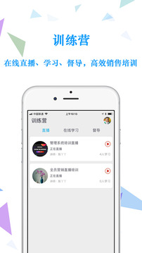 浙江云销app