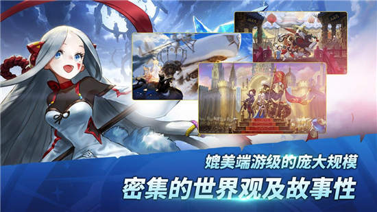 天命6国际服最新版下载
