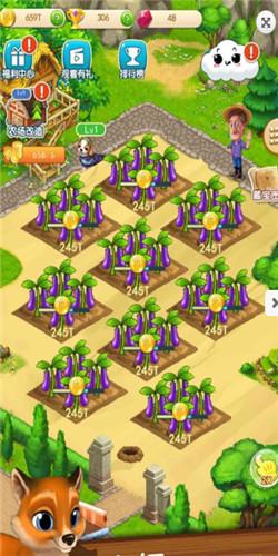 幸运果园树游戏下载
