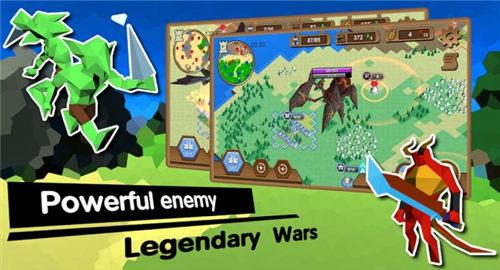 力量王国游戏下载