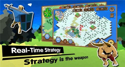 力量王国游戏