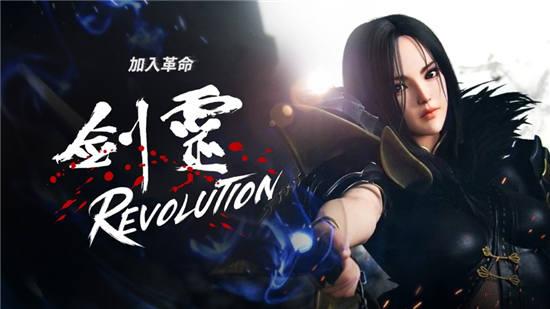 剑灵革命亚洲版装备怎么进行强化