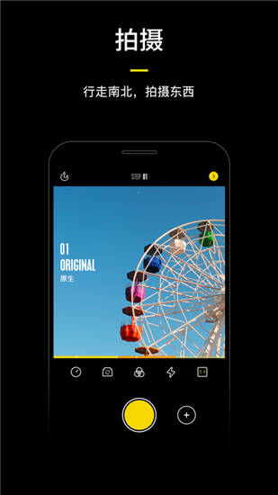 蕉片app