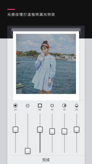 Poly app安卓版下载