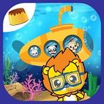 布丁儿童学海洋
