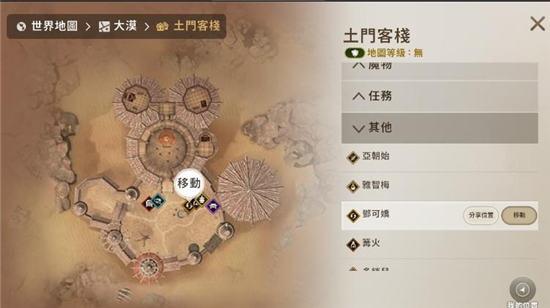 剑灵革命亚洲版攻略