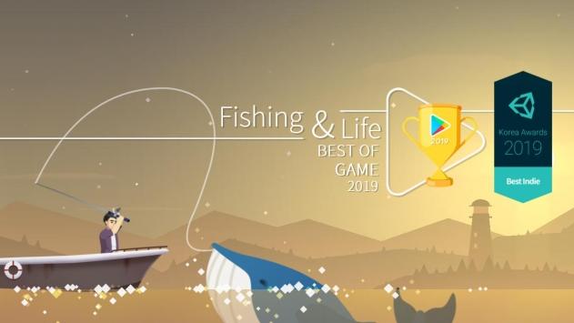 钓鱼和生活安卓版