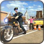 至尊交警自行车最新版