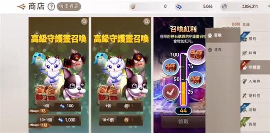 剑灵革命亚洲版宠物系统攻略