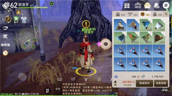剑灵革命亚洲版中独有的八卦牌系统拥有什么作用