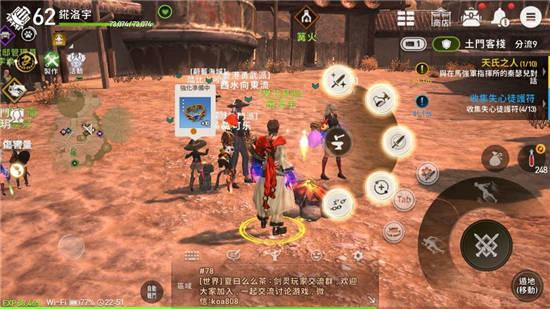 剑灵革命亚洲版八卦牌攻略