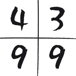 43999记忆小游戏