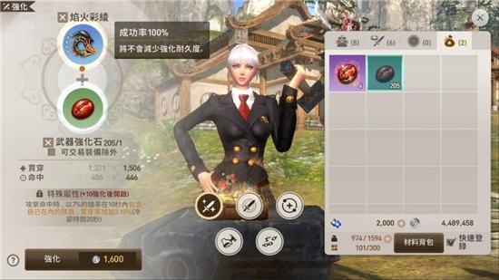 剑灵革命亚洲版宠物攻略