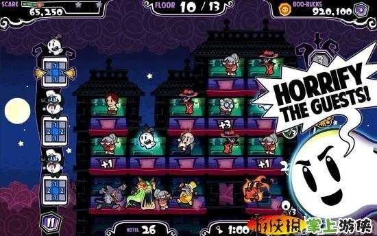 恐怖旅馆游戏下载