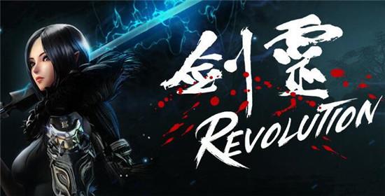 剑灵革命亚洲版剑士最高效益的输出方式可以吗