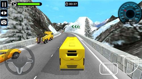 客车驾驶3D模拟下载安装