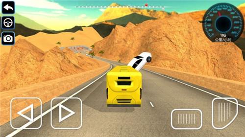 客车驾驶3D模拟安卓版