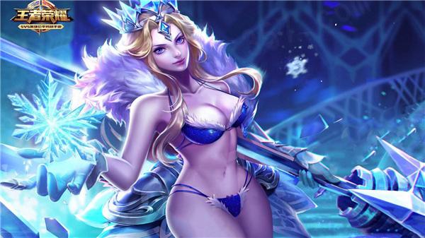 王者荣耀女英雄雅典娜冰冠公主去衣图