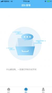 爱捷医生app下载