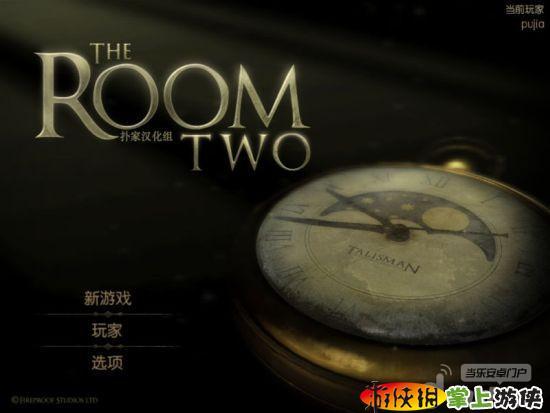 未上锁的房间汉化版下载