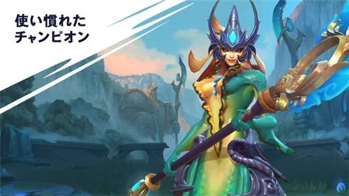 英雄联盟手游中文版下载安装