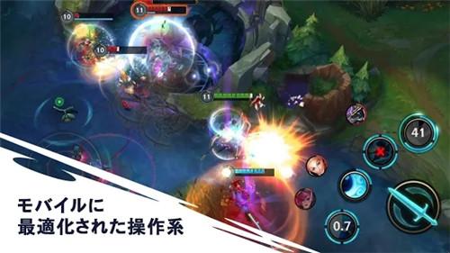 英雄联盟手游中文版下载安装下载
